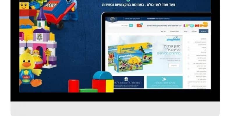 מסחר ברשת - קורנגה שיווק דיגיטליח